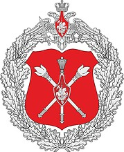 Main Directorate for Control and Surveillance Activities of the Russian Ministry of Defense, emblem