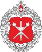 Control Directorate of the Russian Ministry of Defense, emblem
