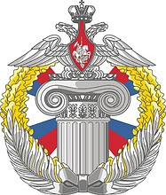 Culture Directorate of the Russian Ministry of Defence, emblem (#2)