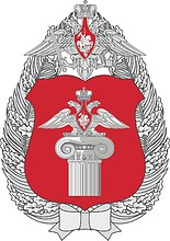 Culture Directorate of the Russian Ministry of Defence, emblem