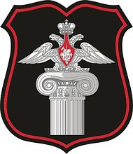 Culture Directorate of the Russian Ministry of Defence, sleeve insignia