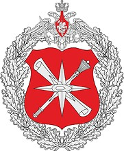 Russian Ministry of Defense, emblem of the deepwater research department