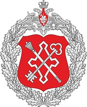 Communal Services Department of the Russian Ministry of Defense, emblem (#2)