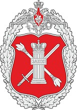 Department for Claims and Juducual Work of the Russian Ministry of Defense, badge