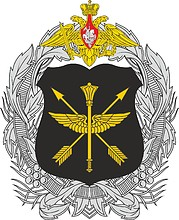 Unmanned Aerial Vehicles Directorate of the Russian General Staff, emblem