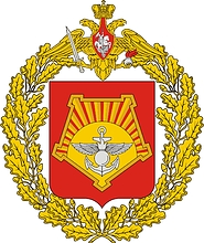 Russian Eastern military district, emblem