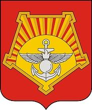 Eastern military district (Russia), medium emblem