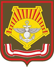 Russian Eastern military district, sleeve insignia