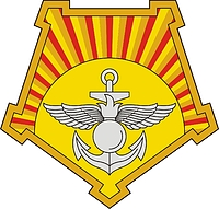 Russian Eastern military district, small emblem