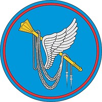 Russian Air Force, sleeve insignia of General Headquarters