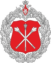 Inspectorate Department of the Russian Ministry of Defense, emblem