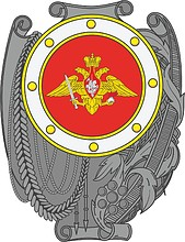 Russian Land Forces Command, badge