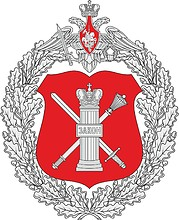 Law Department of the Russian Ministry of Defense, emblem