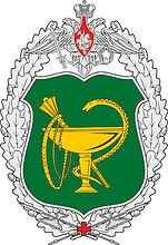 Main Medical Directorate of the Russian Ministry of Defense, badge