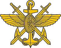 Russian Military Communication Service, insignia