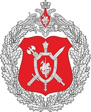 Main Military Police Directorate of the Russian Ministry of Defense, emblem