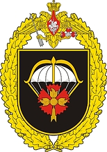 Russian 2nd Special Forces Brigade, badge