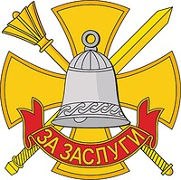 Main Mobilization Directorate of the Russian General Staff, merit badge