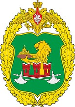 Moscow military commandant office, badge