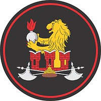 Векторный клипарт: Военная комендатура Москвы, нарукавный знак отдельного комендантского полка (почётный караул ВМФ)