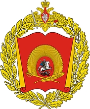 Moscow Suvorov Military School, large emblem