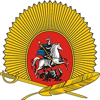 Moscow Suvorov Military School, small emblem