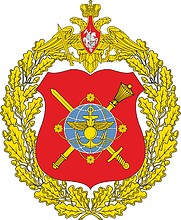 Russian National Defense Management Center (NDMC), emblem