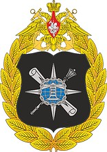 Directorate for Navigation and Oceanography of the Russian Ministry of Defense, badge
