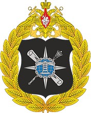 Directorate for Navigation and Oceanography of the Russian Ministry of Defense, emblem