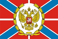 Russian Navy, flag of the Minister of Defence