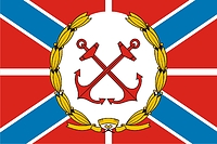 Russian Navy, flag of the Chief of General Staff
