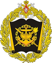 Russian Navy Military Training and Research Center, emblem