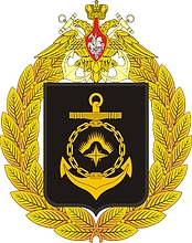 Russian North Fleet, emblem