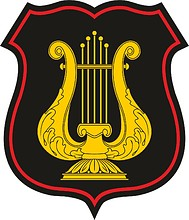 Russian Military Orchestra Service, sleeve insignia