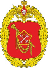 Russian Western Military District Joint Command, badge