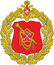 Russian Western Military District Joint Command, emblem