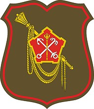 Russian Western Military District Joint Command, sleeve insignia