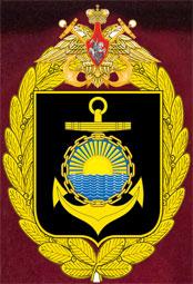 Армия и флот россии