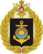 Russian Pacific Fleet, large emblem