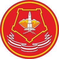 Privolzhye-Ural military ditrict, sleeve insignia