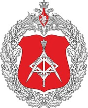 Property Department of the Russian Ministry of Defense, emblem