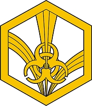 Russian Radiation, Chemical, and Biological Defense Troops, insignia