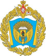 Ryazan Airborne Command School, sleeve insignia