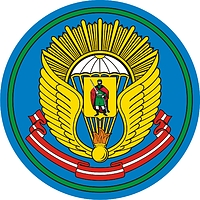 Ryazan Airborne Command School, shoulder patch