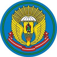 Эмблема рязанского высшего воздушно