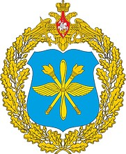 Russian Army Aviation Safety Service, emblem
