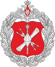 Russian Ministry of Defense, emblem of the scientific research department