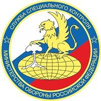 Russian 12th GUMO Special Control Service, emblem