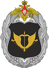 Russian Special Operations Forces (SOF), badge