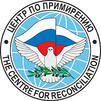 Center for Reconciliation of the warring parties in Syria, emblem